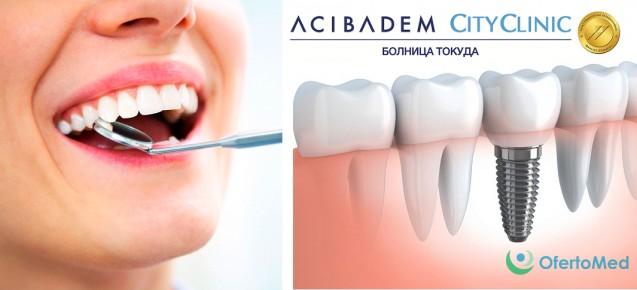 NEW TEETH! Dental implants are now available thanks to Tokuda Hospital Sofia